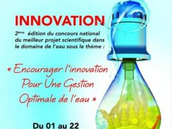 Innovation-AGIR